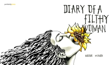 Noor Hindi's DIARY OF A FILTHY WOMAN (cover artist: Tanya Gonzalez)